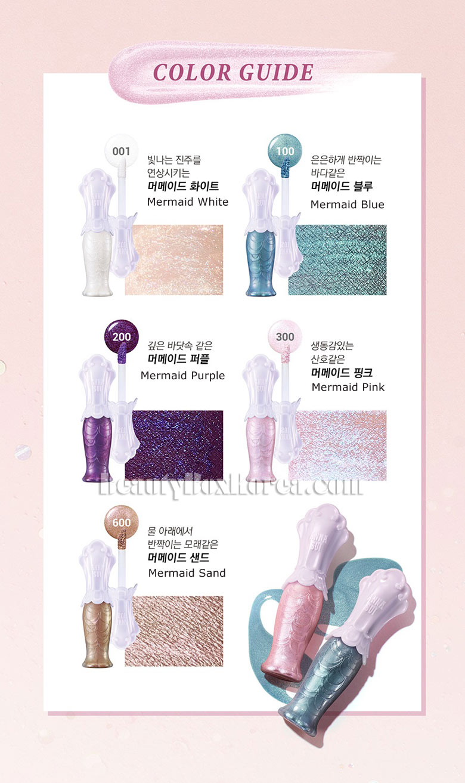 Beauty Box Korea Anna Sui Simmering Eye Color 7ml Mermaid Edition